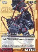 Leopard Iron Gundam War