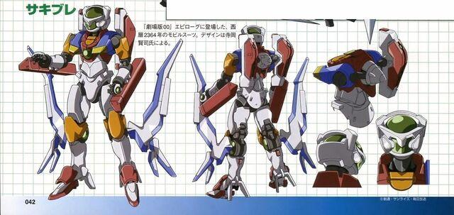 File:Sakibure - Reference.jpg