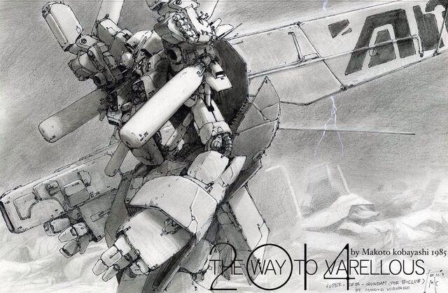 File:The Way to Varellous 01.jpg