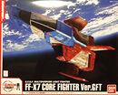 UCHG-CoreFighter-GFT