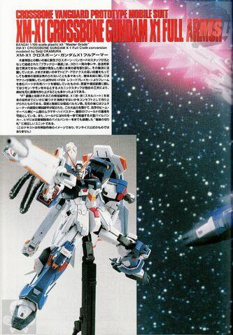 File:GWF91CB - XMX1FA0.jpg