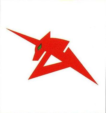 File:Amuro-emblem1.jpg