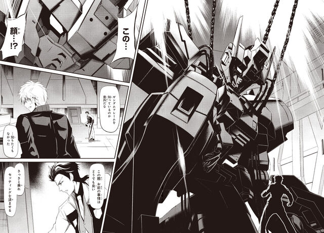 File:Gundam astaroth storage.jpg