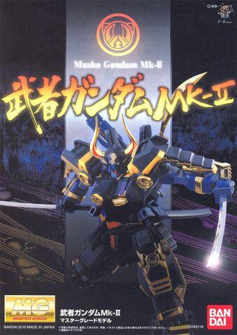 File:Musha Gundam Mk. II Manual Cover.jpg