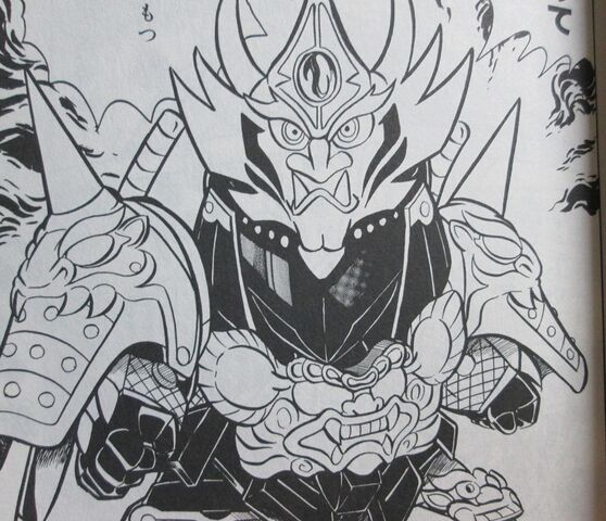 File:Gundam Boy 18.jpg
