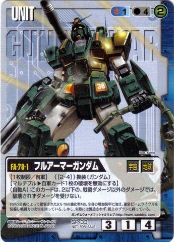 File:FA781 GundamWarCard.jpg