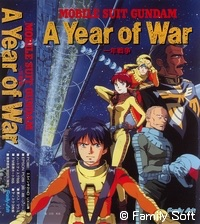 File:A Year of War 01.jpg