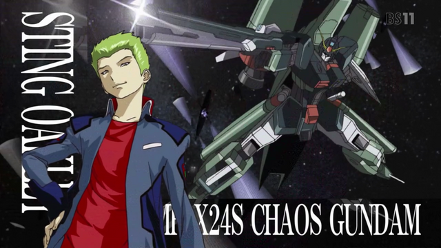 File:Sting&Chaos01.png