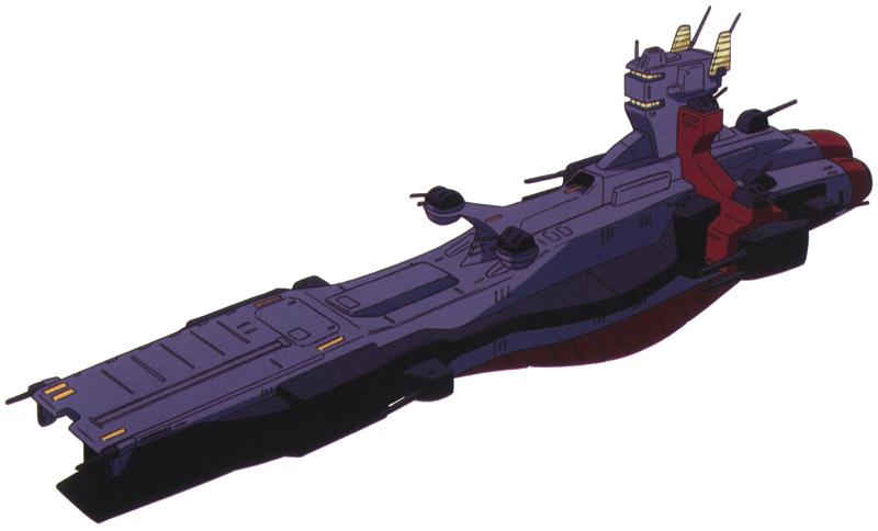 Salamis Kai Class The Gundam Wiki Fandom Powered By Wikia