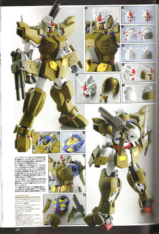 File:FA 0 Gundam 2.jpg
