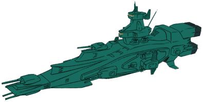 File:Magellan hull.png