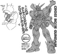Cross Bone Gundam