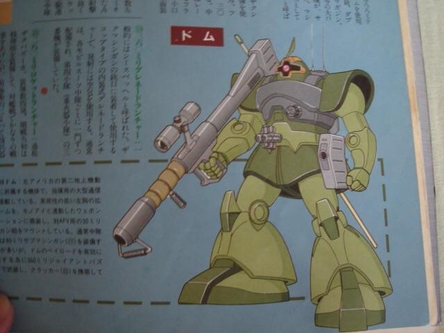 File:Gundam Games 01.jpg
