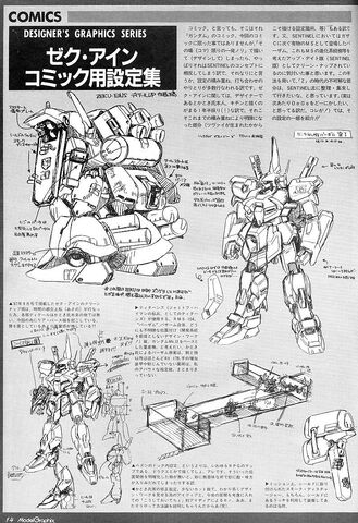 File:Sentinel comic.jpeg