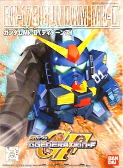 File:BB Senshi 217.jpg