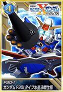 Gundam F90 I Type Jupiter Battle Specification