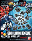 HGBC Jigen Build Knuckles (Round)