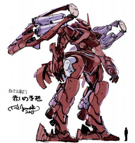 File:Ikuto Yamashita Sazabi.png