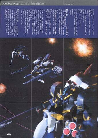 File:Advance of Zeta - Flag of the Titans - Vol. 6 56.jpg
