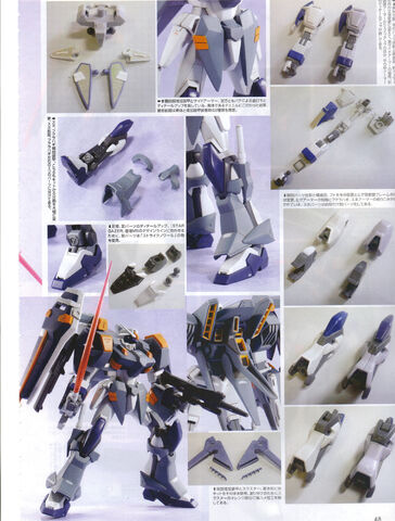 File:Blu-Duel3.jpg