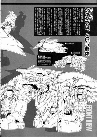 File:GundamUC MSIDTC AMAX7 - Scan1.jpg