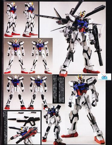 File:Strike Gundam IWSP 6.jpg