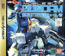 Gundam Sidestory III
