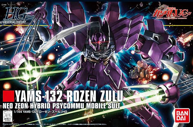 File:Hguc-yams-132-rozen-zulu-pa.jpg