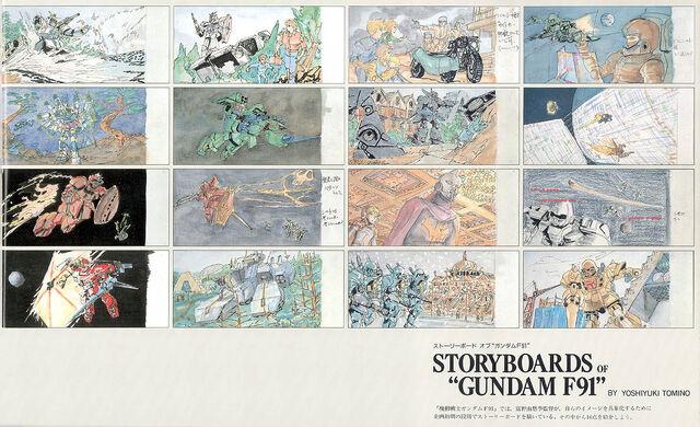 File:StoryBoards of Gundam F91.jpg