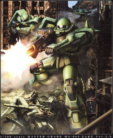 File:Zaku-ii-mg-art.jpg