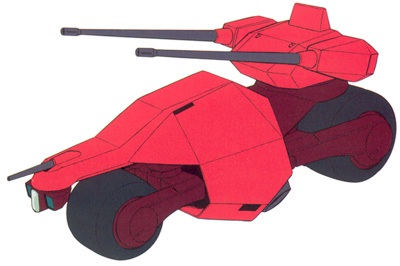 File:Battle Bike Ohtu.jpg