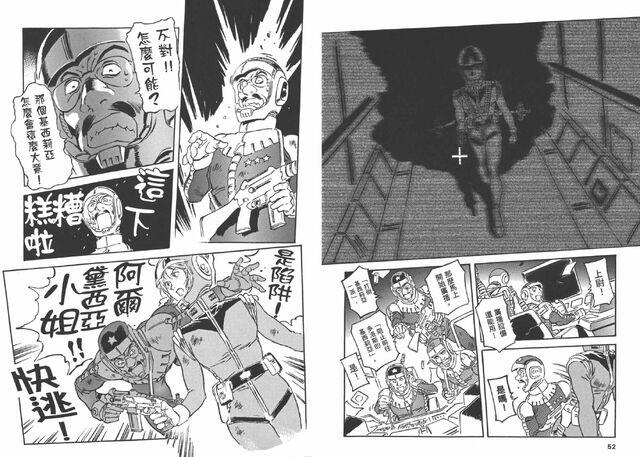 File:Mobile Suit Gundam The Origin173.jpg