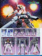 HG00 Raphael Gundam0