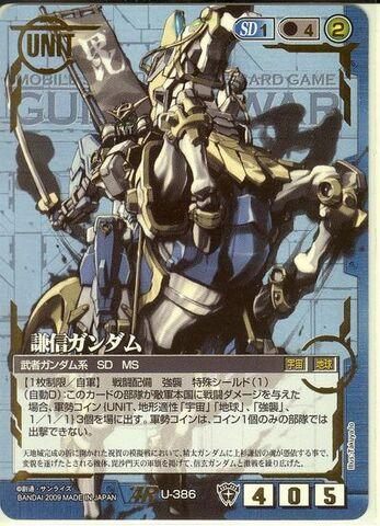 File:Kenshin 1.jpeg