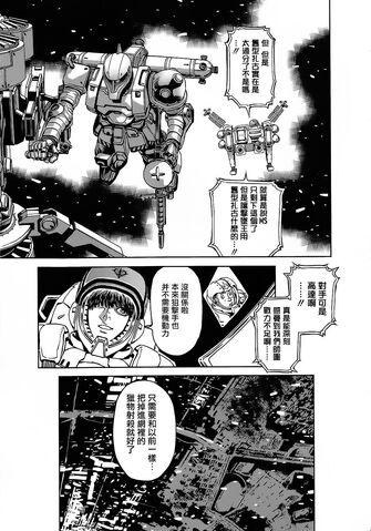 File:MS-05 Zaku I (Thunderbolt Sector)scan.jpg