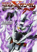 Mobile Suit Crossbone Gundam Ghost Vol. 12