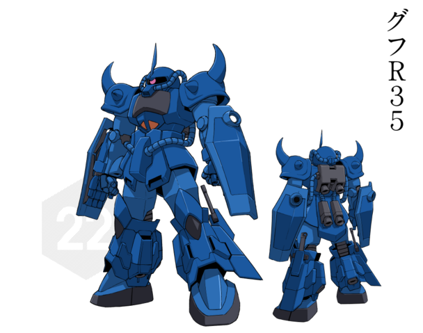 File:Gouf R35.png