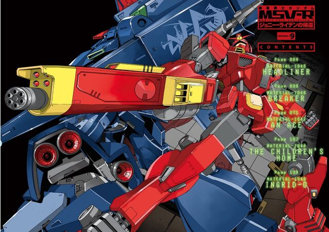 File:Heavy Gundam Gaplant.jpg