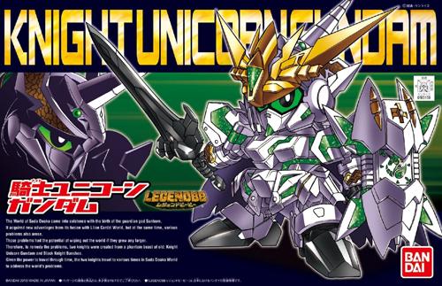 File:BBSenshi-KnightUnicornGundam.jpg