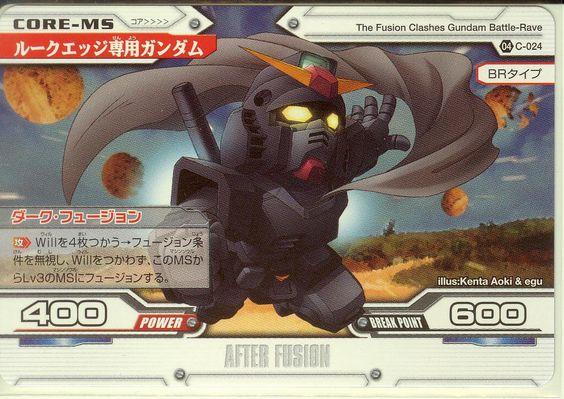 File:Battle-Rave 1.jpeg