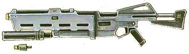File:Geara-doga-beamrifle1.jpg