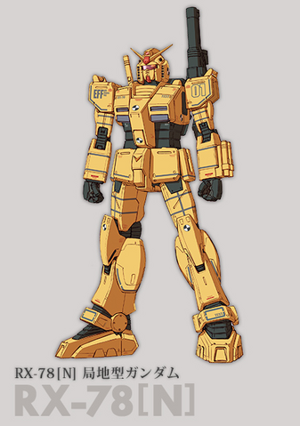 File:RX-78[N] Gundam Local Type.png
