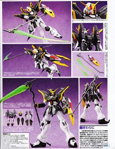 File:Gundam Deathscythe EW 3.jpg