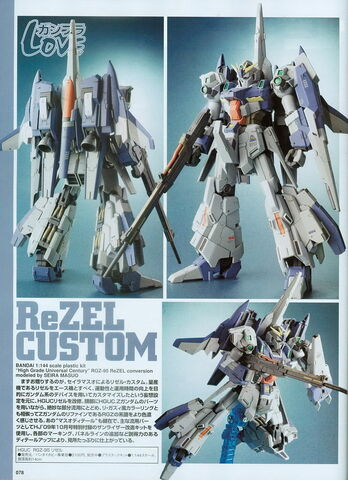 File:ReZEL CUSTOM.jpeg