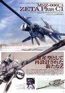 Zeta Plus C1 1