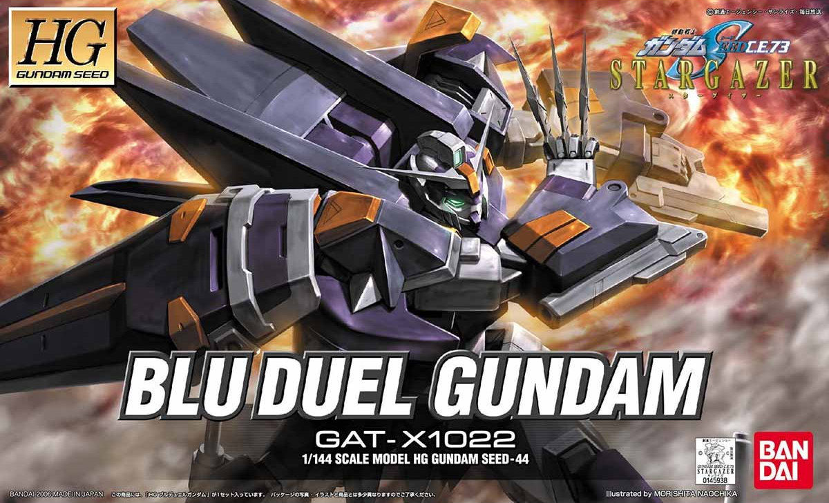 File:HG Blu Duel Cover.png