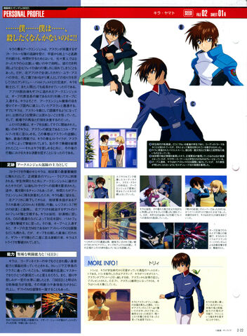 File:Kira yamato 02.jpg