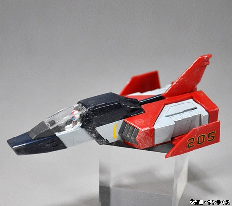 File:Core Fighter Real Type 02.jpg