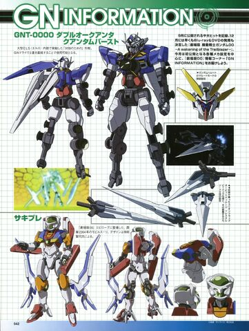 File:GN Info 00Q Sakibure Sword Kai.jpg