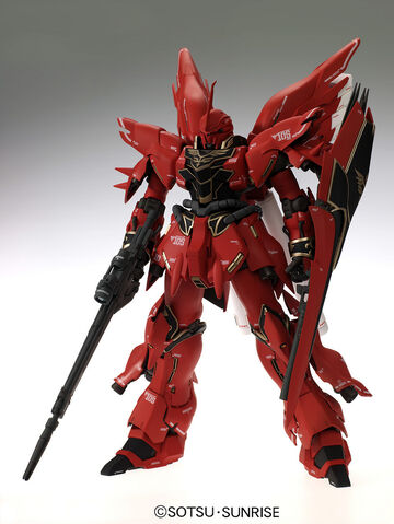 File:Sinanju-mg (1).jpg